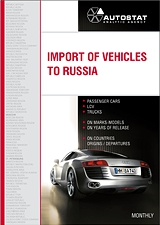 Import of vehicles to Russia