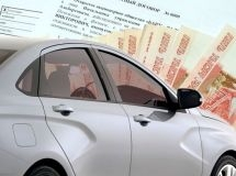 It was sold more than 200 thousand cars by the discounted auto loans