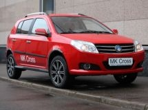 Geely completes the sales of MK and MK Cross models in Russia
