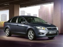 Ford Focus entered the top-three of leaders of the secondary market in May