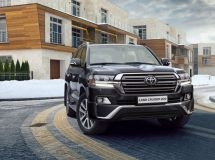 Toyota began sales of the new special model Land Cruiser 200