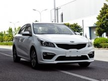 KIA introduced a new Rio for the Chinese market