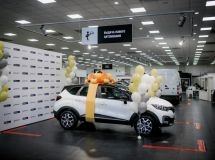 In the online showroom Renault it was sold 500 cars