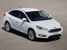Ford Focus has a new multimedia system