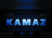 KAMAZ received 34.4 million rubles of net profit in the first quarter