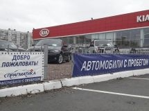 Russian dealers increased sales of used cars by 40%
