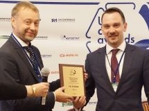 The laureates of the professional award «USED CAR AWARDS 2017» were announced