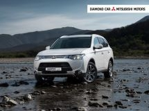 Mitsubishi has improved the terms of purchase of used cars