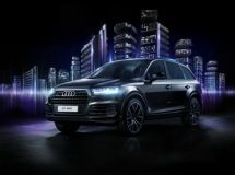 Audi brought an exclusive series of crossover Q7 to Russia