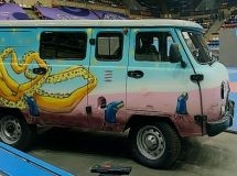 The UAZ has developed a special version of the