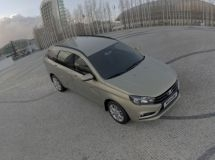 LADA Vesta in November for the first time entered the second place in the ranking of Russian bestsellers