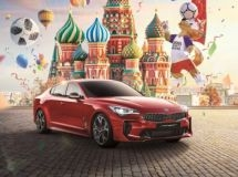 KIA has developed the special trade-in terms for football fans