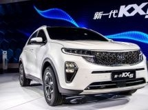 KIA introduced the updated crossover KX5 for the Chinese market