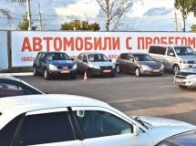 Used foreign cars occupy less than a half of the market in 7 regions of the Russian Federation
