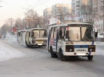 The market of used buses fell by 7.5% in Russia