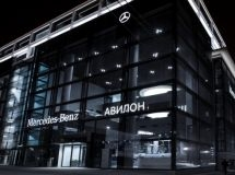 Avilon opened the largest Mercedes-Benz dealership in Europe