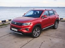 Changan launched the customer support programs in Russia