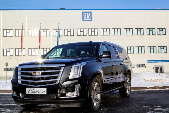 Autostat gm office in russia changed its name to for General motors cadillac headquarters