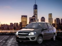 Lada Granta remained the best selling model in Russia in 2015