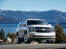 Chevrolet Tahoe received more affordable configuration
