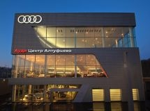 In Moscow, it was opened the largest dealership Audi in Europe