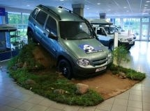 GM-AVTOVAZ gets over 20 new dealerships in Russia in 2016