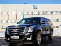 GM office in Russia changed its name to Cadillac Russia