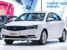 In 2017 Geely to bring to Russia two new models