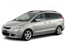 Cars Mazda5 are to be recalled in Russia
