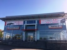Mitsubishi opened a dealer center in Petropavlovsk-Kamchatsky