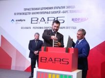 In Tatarstan it was opened the plant on manufacture of storage batteries