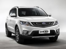 BelG will start the production of a new crossover Geely