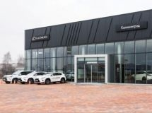 Lexus opened the first dealer center in Kaliningrad