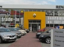 The car market of Ukraine returned to the growth in April