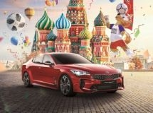In honor of the success of the Russian national team, KIA has improved the special program for football fans