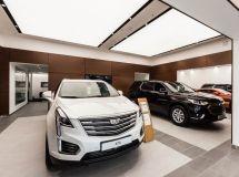 Avilon opened the second dealership Cadillac Chevrolet in Moscow