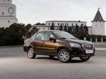 The cheapest Japanese car in Russia is Datsun on-DO