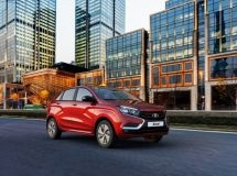AvtoVAZ introduced the new limited edition LADA #CLUB