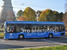 The number of electric buses will grow to 300 units in Moscow by the end of the year
