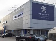 It was opened a new dealer center Peugeot in Rostov-on-Don