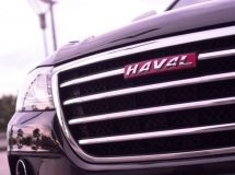 Haval has expanded its central spare parts warehouse in Russia