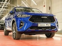 Haval revealed the production plans in Russia