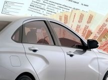 In April, the Russians bought on credit only 17.5 thousand cars