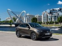 Renault expands the geography of distance sales