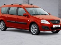 LADA XRAY and Largus received a new body color