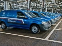 AvtoVAZ will deliver more than 1000 new vans for Russian Post