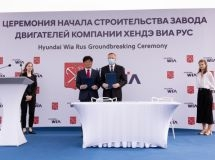 In St. Petersburg, it began the construction of Hyundai WIA Rus engine plant