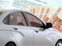 In August, Russians bought more than 86 thousand cars on credit