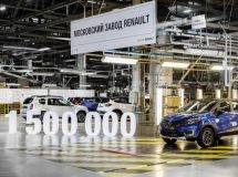 Moscow Renault plant produced the 1.5 millionth car