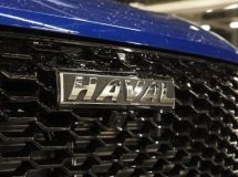 Haval continues to expand its dealer network in Russia